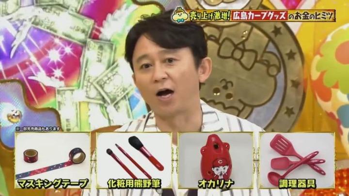 20191005NHKカネオくん81