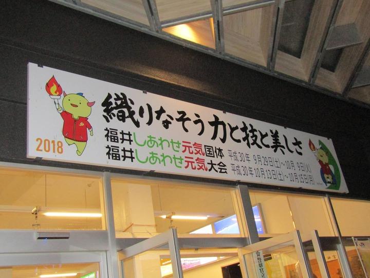 広島観光282