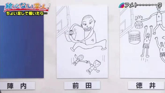 20190321アメトーーク絵心ない芸人30