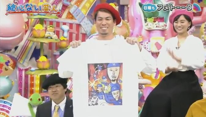 20180121アメトーーク絵心ない芸人214