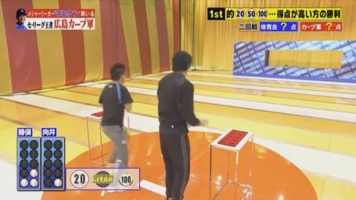 20180106炎の体育会TV90