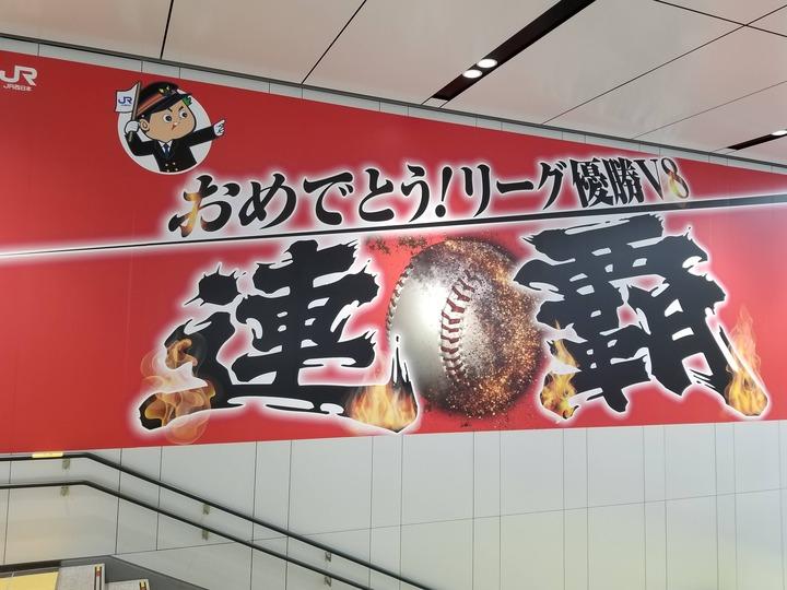 広島観光387