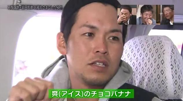 石井琢朗×前田智徳062