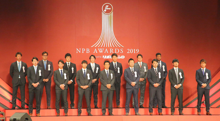 NPB AWARDS 2019_1