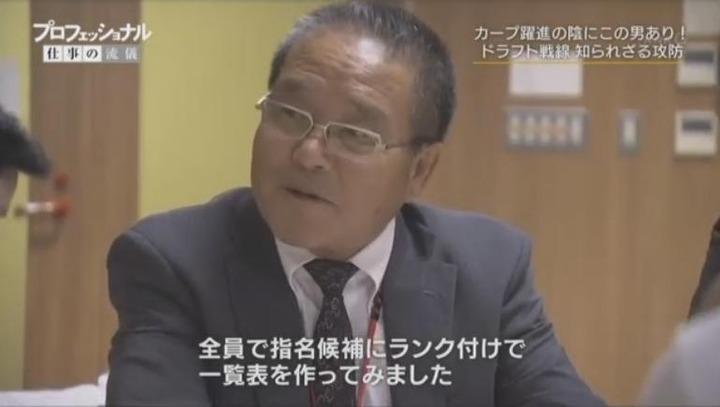 20171225プロフェッショナル苑田聡彦384