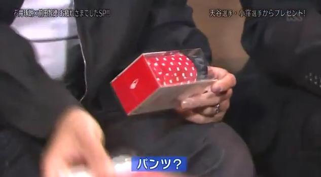 石井琢朗×前田智徳151