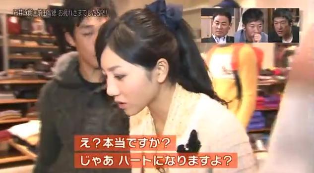 石井琢朗×前田智徳080