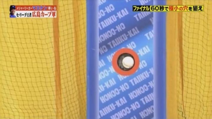 20180106炎の体育会TV420