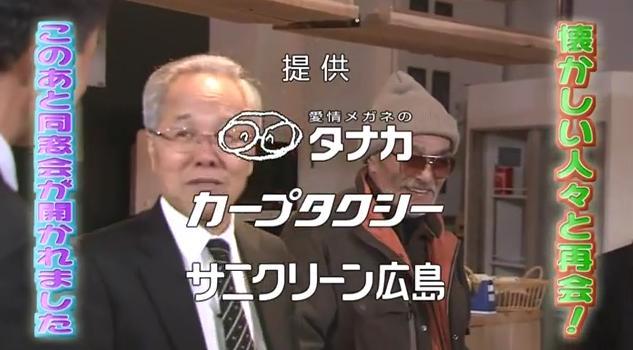 石井琢朗×前田智徳251