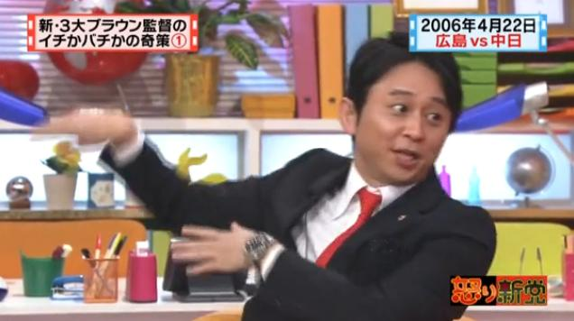 20130724怒り新党069