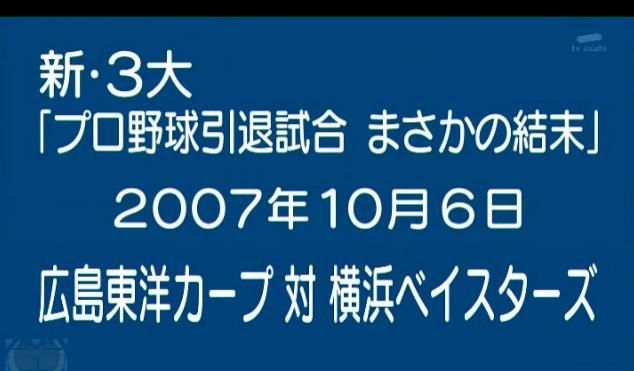 20130508新3大005