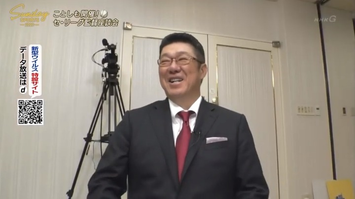 20200308セリーグ監督座談会073