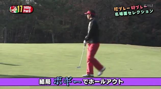 カープ選手会ゴルフ2014169