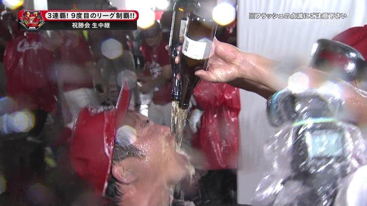 2018カープビールかけ21