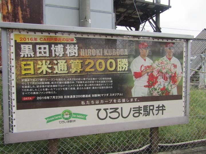 広島観光167