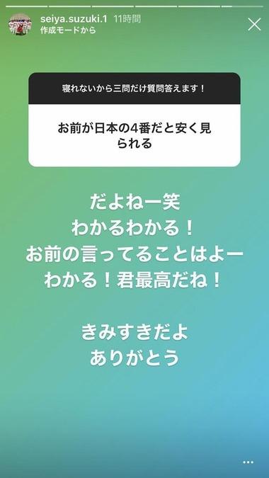鈴木誠也62
