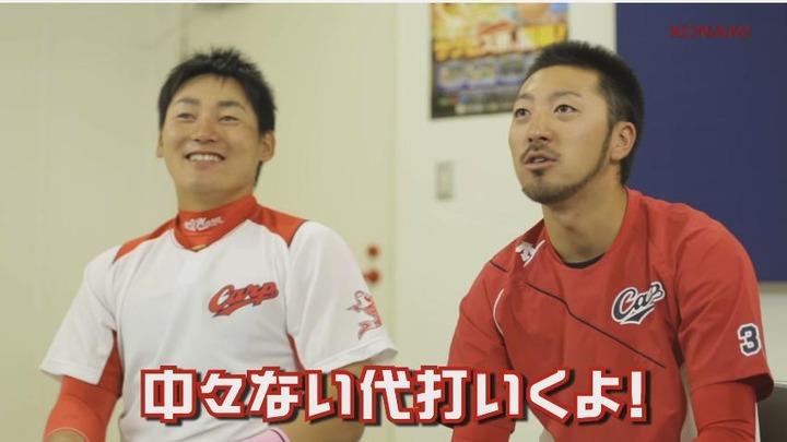 パワプロ2016広島編78