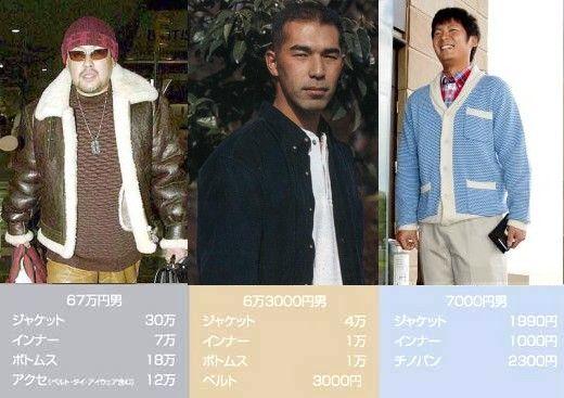 ノリさん和田さん一岡