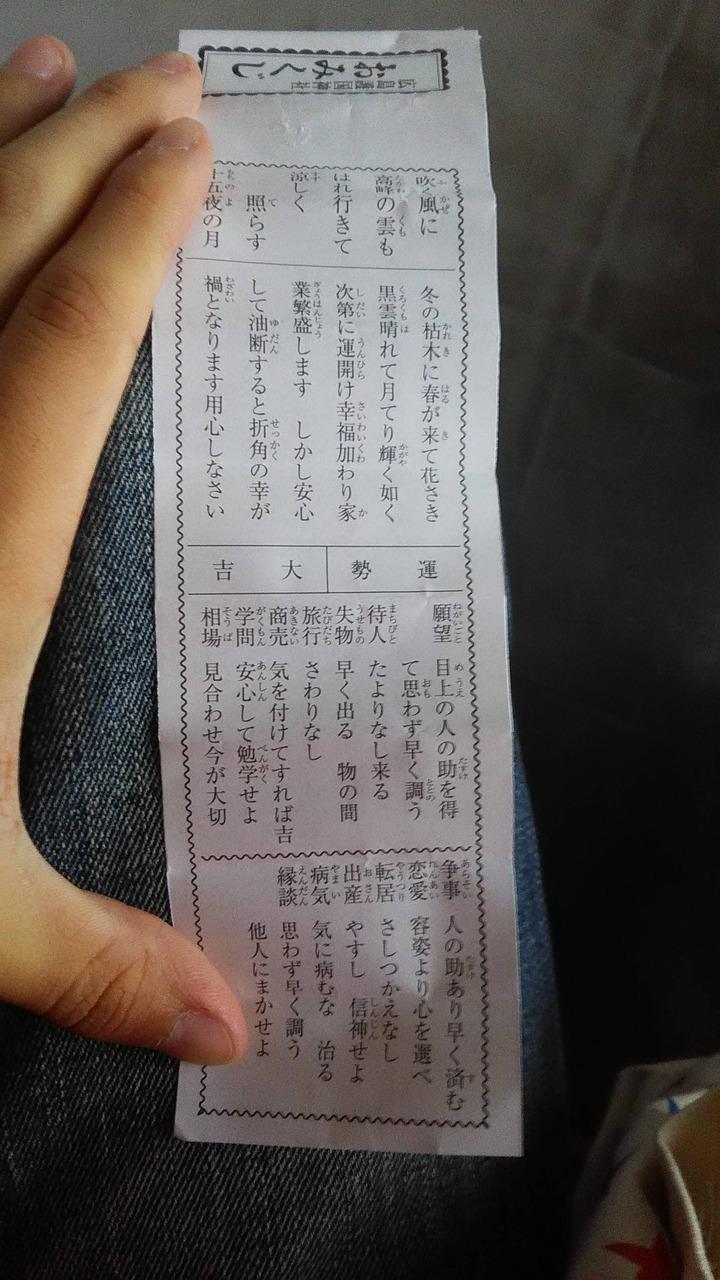 広島観光126