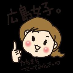 広島弁LINEスタンプ3