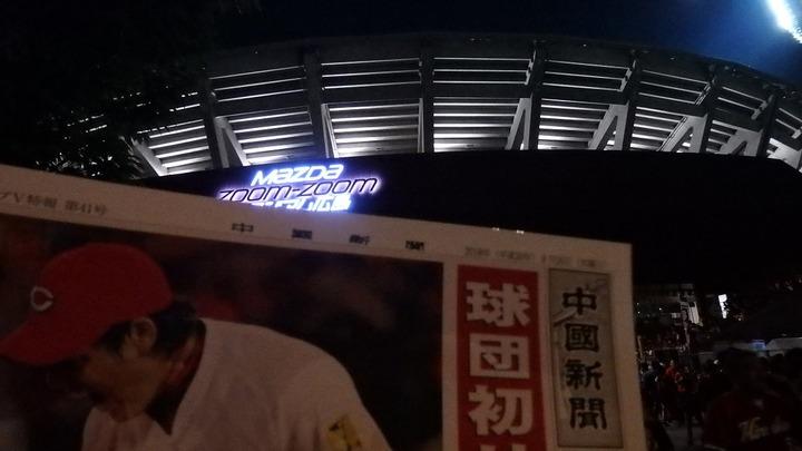2018優勝カープファン22