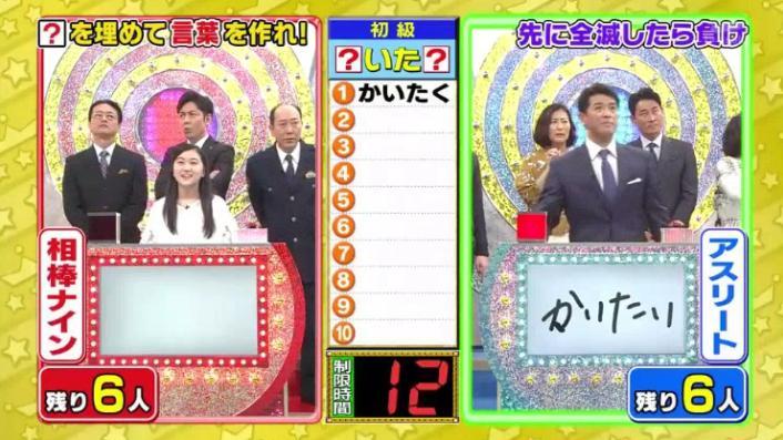 20170208ミラクル9前田&稲葉138