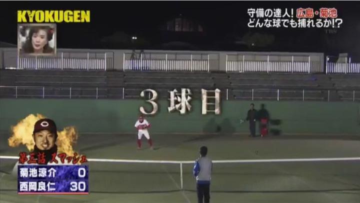 20171231KYOKUGEN菊池テニス89