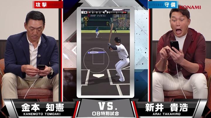 2019プロ野球スピリッツA新井&金本12