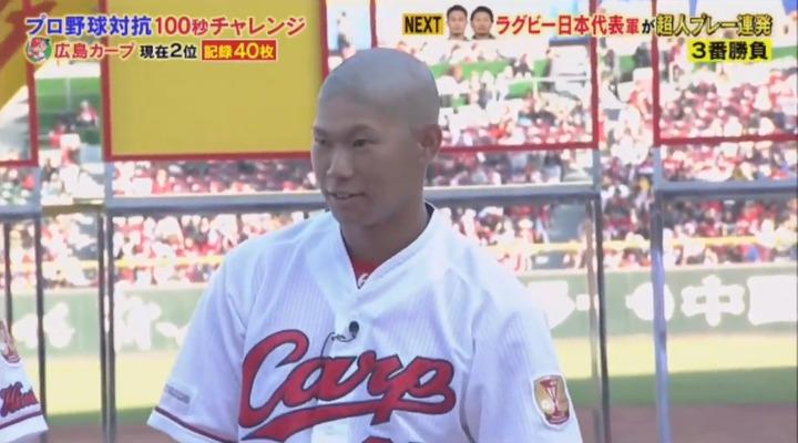 20191130炎の体育会TV77