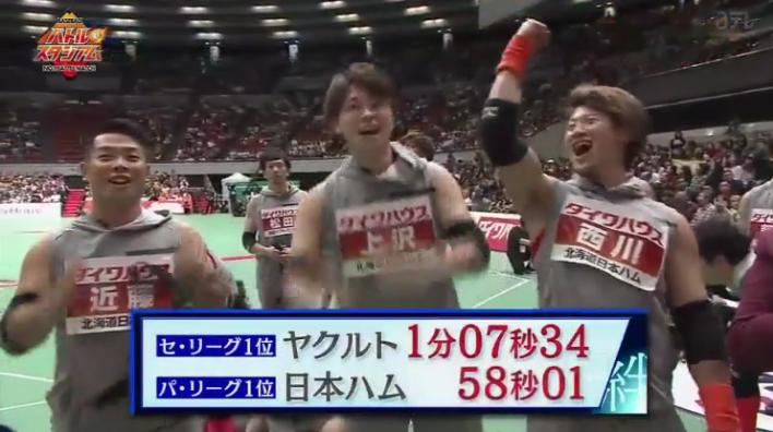 20190106バトルスタジアム463