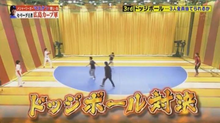 20180106炎の体育会TV322