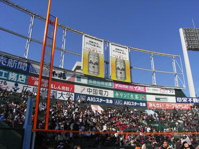 広島市民球場_可動式広告板01