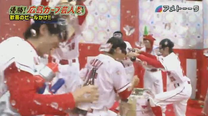 カープ芸人第三弾380