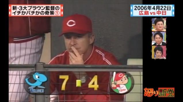 20130724怒り新党062
