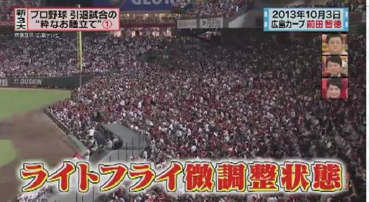 20151118 怒り新党前田引退試合039
