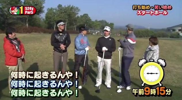 カープ選手会ゴルフ2014029