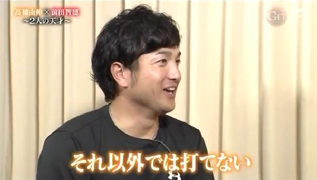 前田&由伸4