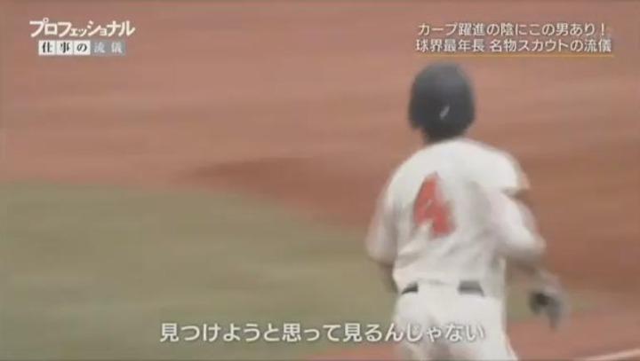 20171225プロフェッショナル苑田聡彦78