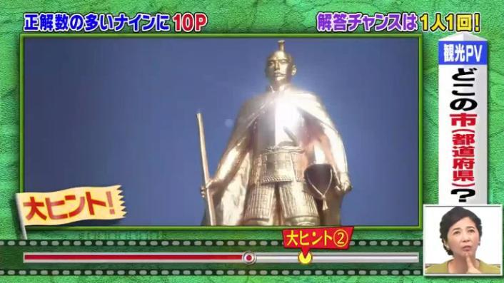 20170208ミラクル9前田&稲葉94