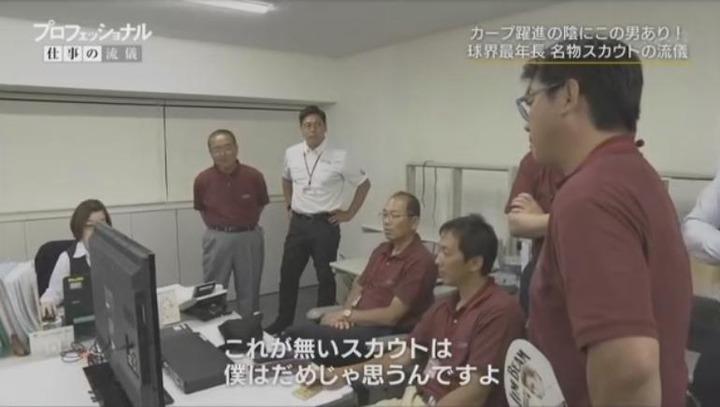 20171225プロフェッショナル苑田聡彦58
