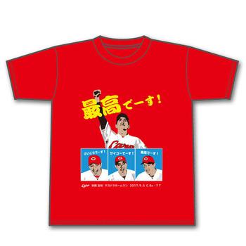 安部サヨナラホームランTシャツ1