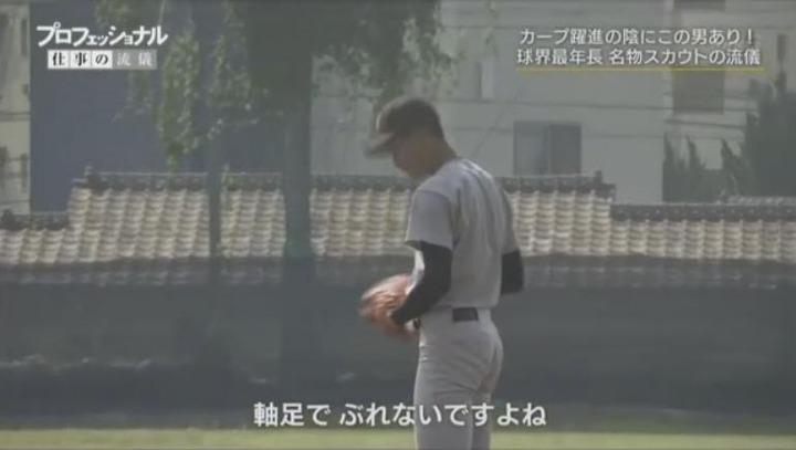 20171225プロフェッショナル苑田聡彦169