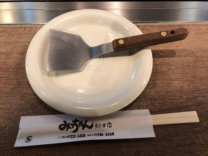 広島観光655