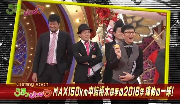 20161225うまンchu中崎93
