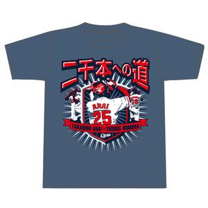 新井Tシャツ2000本安打カウントダウン20
