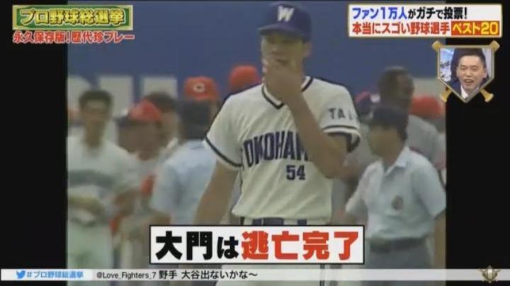 20180108プロ野球総選挙123