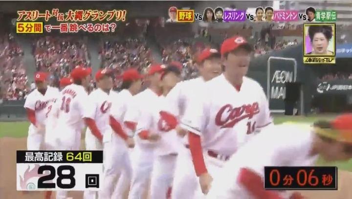 20170121炎の体育会TVカープ大縄跳び参戦102