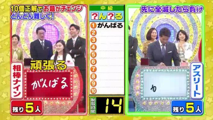 20170208ミラクル9前田&稲葉154