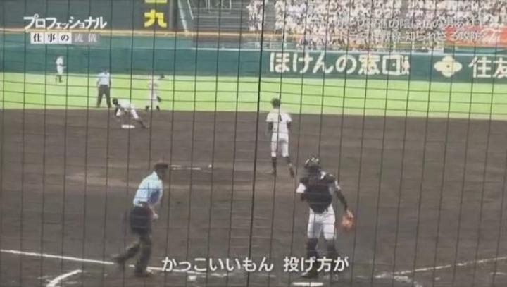 20171225プロフェッショナル苑田聡彦389