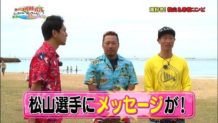20161216金ぶちカープ優勝旅行18